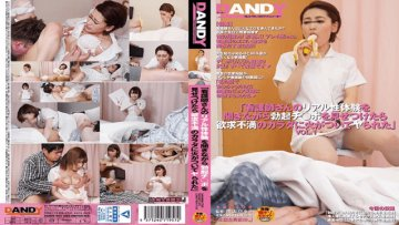 dandy-dandy-601-when-you-showed-erection-while-listening-to-the-real-experience-experience-of-nurse_1526140830