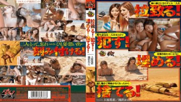 dasd-272-ru-abduction-commit-fill-throw-away-uehara-hanakoi-takizawa-canon_1491629149