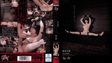 dasd-321-iron-crimson-9-suzuki-kokoroharu_1491565027