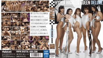 digi-202-hyper-highleg-queen-deluxe_1491665581