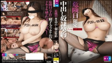 diy-diy-036-out-danger-date-in-limited-slave-contract_1531883904
