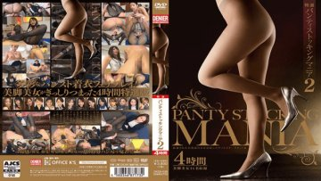 dkdn-039-specialty-pantyhose-mania-2-4-hours_1491578370
