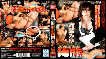 dxmg-038-moment-narcotics-investigator-woman-too-wretched-torture-woman-investigator-file-38-miyu-saito_1491660958