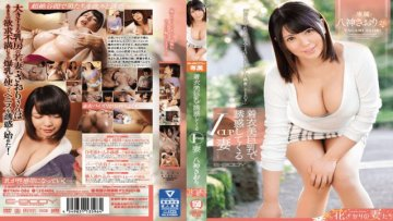 eyan-086-icup-wife-saori-yagami-coming-tempted-by-clothes-beauty-big-tits_1491660973