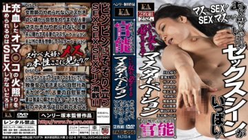 fabs-056-henry-tsukamoto-functional-pornography-good-woman-you-smarting-remaining-heart-to-heart-to-be-sure-as-long-as-masturbation-alan-is-odious-sex_1491576919