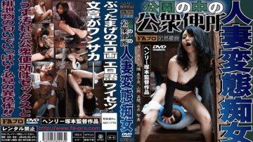 faproplatinum-fax-423-dancing-incense-nagai-satomi-yamaoka-true-sense-erena_1507261660