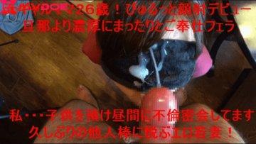 fc2-ppv-928405-yuan-gal-mama-biyuta-s-first-facial-fellatio-debut-erotic-young-woman-enjoying-rich-blowjob-chillin-over-other-stick_1536977904