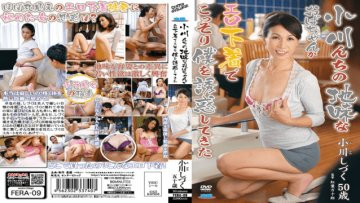 fera-09-the-creek-by-little-more-to-sober-aunt-of-chi-n-ogawa-ve-been-tempted-me-secretly-in-erotic-underwear_1491636289