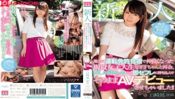 fhd-moodyz-mifd-061-i-reunited-with-nagisa-an-active-female-college-student-who-became-friends_1545983431