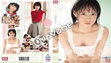 fhd-s1no-1style-ssni-419-free-jav-censored-rookie-no-1style-iga-or-this-av-debut_1552722527