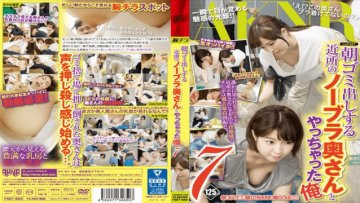 fset-650-i-7-ended-up-doing-with-neighbors-of-no-bra-wife-to-be-out-in-the-morning-garbage_1491656325