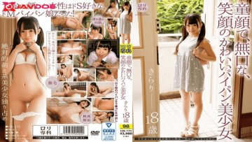glay-z-lol-172-sena-kirari-loli-specialized-face-reticent-cute-shy-smile-beautiful-girl-kirari-sena-kirari_1538061839