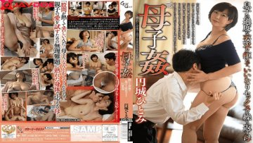 gloryquest-gvg-785-mother-s-adolescent-hitomi_1544157609
