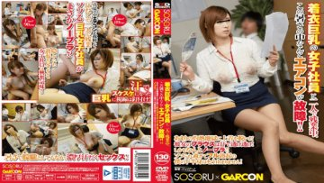 gs-066-8-widely-girl_1491662688