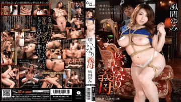 gvg-091-my-mother-in-law-compliant-kazama-yumi_1491649914