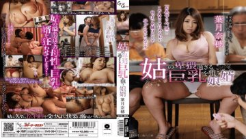 gvg-354-son-in-law-aimed-at-big-boobs-too-obscene-mother-in-law-naho-hazuki_1491656339