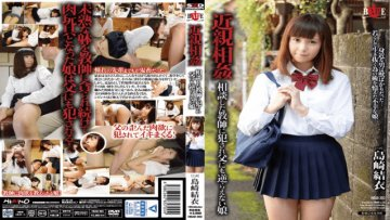 hbad-303-incest-committed-to-teacher-consulting-not-defy-even-to-father-daughter-yui-shimazaki_1491626343