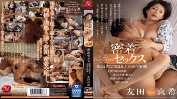 hd-madonna-juy-416-affection-with-boss-deeply-at-close-contacts-maki-tomoda_1520476880