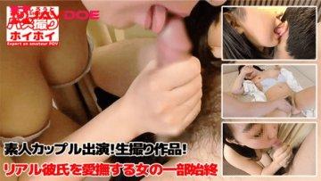 heydouga-4195-ppv012-amateur-gonzo-hui-hai-maiko-and-hayato-amateur-couple-living-shooting-real-serpent-caressing-a-boyfriend_1541928408