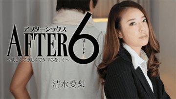 heyzo-1635-after-6-i-do-not-want-to-want-it-and-want-it-ariyasu-shimizu_1516865250