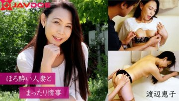 heyzo-1866-tipsy-wife-and-relaxed-affair-keiko-watanabe_1542871467