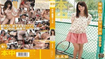 hnd-036-misa-first-circle-nozomi-gangbang-creampie_1491653632