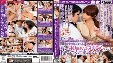 hotentertainment-she-230-will-you-embrace-it-but-my-40-past-aunt-that-pounding-that-it-might-appear-to-horny-pervert-aunt-that-would-throb-and-i-wante_1537779811