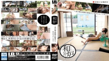 ibw-522z-streets-and-small-bulge-the-sum-furnace-still-remain-showa_1491660087