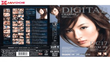 idea-pocket-supd-017-sha-snow-digital-channel_1540095664