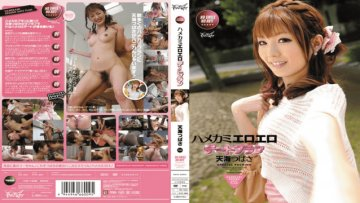 iptd-964-tsubasa-amami-pov-erotic-dating-kami-plan_1491572103