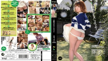 ipz-119-let-s-try-to-open-sex-amami-tsubasa_1491567427