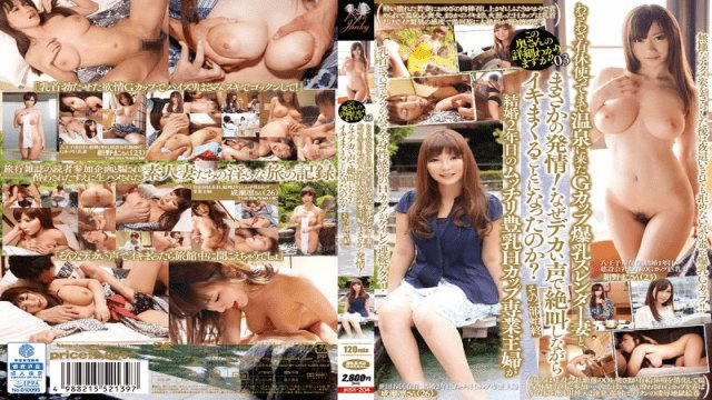 Big Morkal jksr-204 Want The Scoop On These Married Sluts? 03 – This Slender Working Girl With Colossal Tits Used Her Precious Paid Vacation Days To Come To The Hot Spring- And This Curvaceous- H-Cup Housewife Is Raring To Fuck! Now Why Are They Screamin