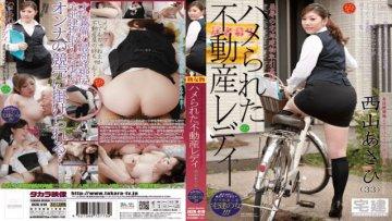 jkzk-019-real-estate-ready-nishiyama-asahi-was-bred_1491631841