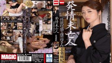 jsn-004-estrus-widow-libido-strong-my-mother-maki-hojo_1491565830