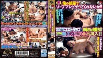 jukujo-labo-mndo-10-20-still-virgin-of-men-past-the-age-he-d-love-to-brush-wholesale_1510218775