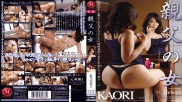jux-362-kaori-woman-of-father_1491574831