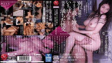 juy-090-reproduce-the-most-miscellaneous-in-realistic-heard-from-sexual-intercourse-a-certain-one-of-the-women-who-filled-in-most-violently-pleasure-t_1491660943