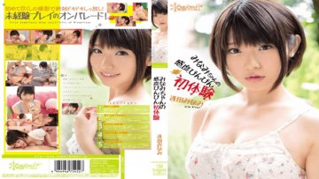 kawd-465-first-experience-aida-south-bing-sensitivity-of-minami-chan_1491628252