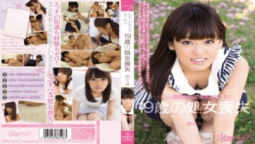 kawd-547-loss-of-virginity-megumi-vol-3-19-year-old-hatsudori-kawaii-amateur_1491631795