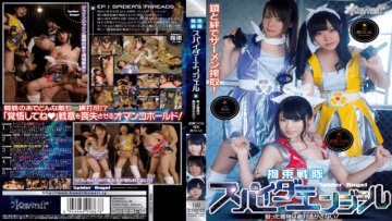 kawd-593-prey-aimed-constrained-squadron-spider-angel-can-not-escape-absolutely-muto-tsugumi-moe-yoshikawa-ito_1491664180