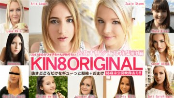 kin8tengoku-1831-porn-free-take-a-picture-of-a-piece-of-work-tightly-condensed-kim-8-original-sum-compilation_1515188076