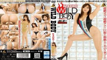 kmi-105-wild-body-kaori_1491656816