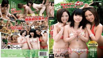 laf-09-vol-9-hikari_1490544724