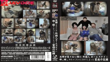 lahainatokai-lhbb-068-record-of-the-family-had-been-messing-up-my-mother-to-daughter-homestay-foreigners-the-opportunity-not-looking-husband_1538282788