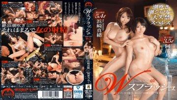 mad-tki-031-high-definition-bukkake-lesbian-orgies-toy-squirting_1497434239