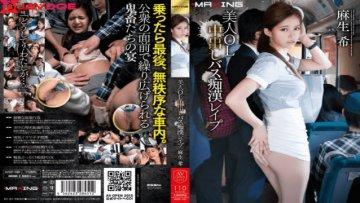 maxing-avop-130-pies-beauty-ol-bus-groping-rape-nozomi-aso_1538733111