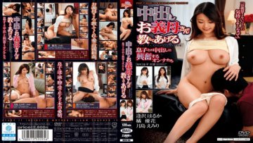 mcsr-166-women-who-get-excited-to-cum-and-son-your-mother-in-law-s-pies-is-ll-tell_1491594513
