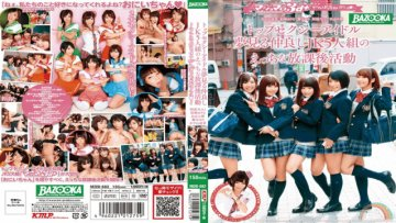 mdb-682-top-sexy-idle-dream-of-a-good-friend-jk5-trio-of-horny-after-school-activities-marshmallow-3d-luck-would-have-tomasz-abe-miku-irodorijo-yurina_1491572765