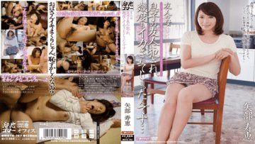 mdyd-782-hisae-yabe-mother-of-a-friend_1491576095