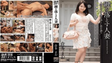 mdyd-833-multi-mao-married-woman-hold-the-key-to-drop_1491573390